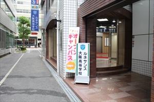 osaka_blog001.JPG