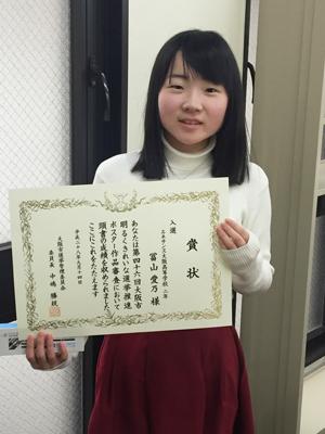 yoshino03.jpg
