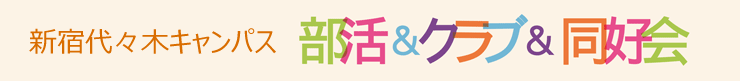 title_club_yoyogi.png
