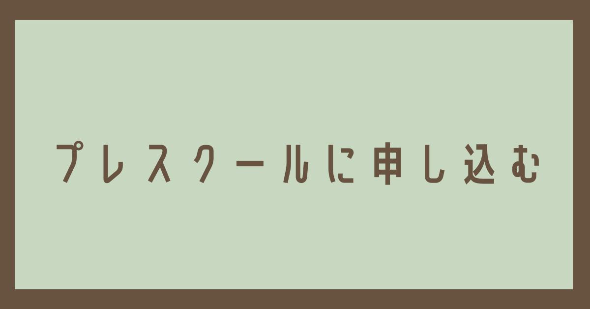 名称未設定 (クーポン) (Facebook広告).png