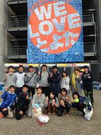 豊田マラソンに参加しました!