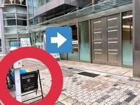 【豊田校】名古屋栄キャンパスの目印