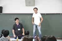 豊田校★オープンキャンパス2018★開催!!