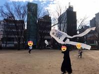 【豊田・名古屋】新春イベントを開催しました!