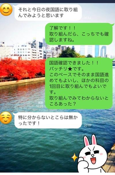S__40075274.jpg