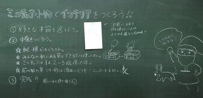 ものづくりIMG_0396.jpg