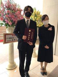 2020年度 ルネサンス豊田高等学校の卒業式