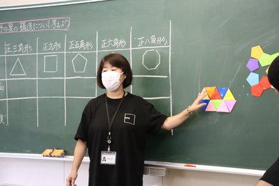 授業数学.JPG