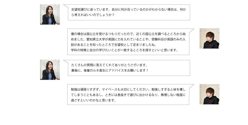TOEICレポ③改.jpg