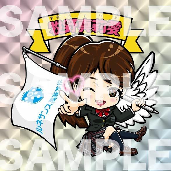 牧野真莉愛-座りポーズ-制服sample.jpg