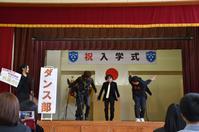 平成28年度 ルネサンス豊田高等学校 入学式