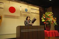 平成28年度 ルネサンス大阪高等学校 入学式