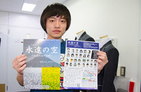卒業生の名嘉賢斗君が舞台「永遠の空~知覧特攻早春譜~」に出演