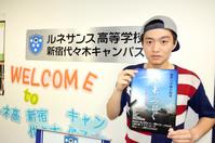 卒業生の名嘉賢斗君が舞台「後世へ平和の約束 未来へつむぐ 今をありがとう」に出演