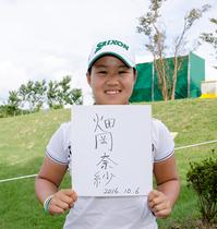畑岡奈紗さん、スタンレーレディスゴルフトーナメントに出場