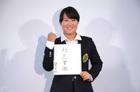 畑岡奈紗さん、プロ転向表明!最年少記録を更新