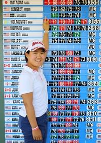 畑岡奈紗さん、米国女子プロゴルフツアー出場権を獲得!