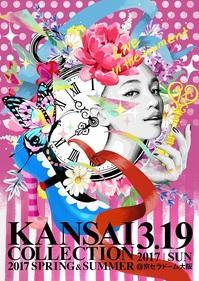 KANSAI COLLECTIONに協賛しスタッフ参加
