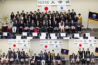 平成29年度 入学式のお知らせ