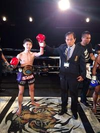 吉成名高くんがムエタイの世界チャンピオンになりました!