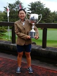 千葉華さん中部女子アマチュアゴルフで優勝!