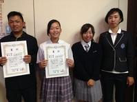 祝!4名がゴルフ全国大会へ【ルネサンス大阪高等学校】