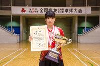 祝! 合田あかりさん卓球全国優勝!女子団体戦も健闘