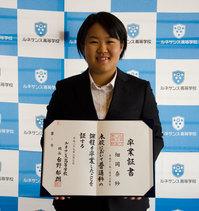 畑岡奈紗さん日本女子オープンゴルフ連覇!