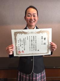 西岡 利佳子さん大阪府高等学校ゴルフ選手権で優勝!