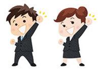 【教育ネットマガジン】「高校生ファッション画コンテスト 2018」公開