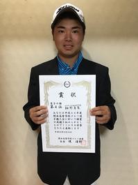 細野 勇策くん「マイナビABC チャンピオンシップ」出場!