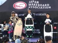 大沢 広貴くんがウェイクサーフィンの大会で優勝!