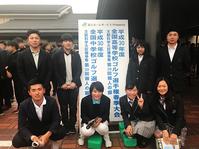 全国高等学校ゴルフ選手権春季大会に8名出場!