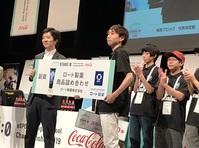 高校生eスポーツ大会「STAGE:0」関西代表に決定!