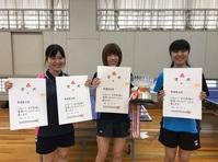 卓球部大阪女子団体・個人3連覇!4年連続全国大会出場決定