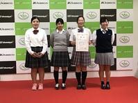 ゴルフ大阪女子団体、2年連続全国大会に出場決定