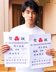 陸上部の原田登生くんが愛知県大会でダブル優勝など活躍