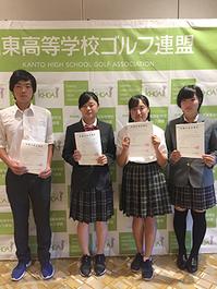 ゴルフ関東大会から全国大会に4名出場!