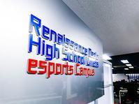 フォートナイト部門も関西代表に!高校生eスポーツ大会「STAGE:0」2部門全国大会出場決定!!