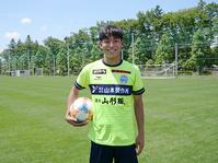 半田選手U-17日本代表選出(エクアドル遠征)