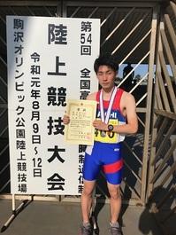 陸上部の原田登生くんが全国大会で金・銀の大活躍!