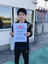 陸上部の原田登生くんが愛知県大会で優勝!
