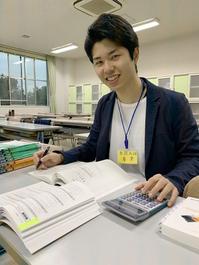 卒業生の早兼 穂高さんが税理士試験(消費税法)に合格