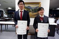 ゴルフ関東大会から全国大会に2名出場!