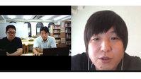 オンライン授業に関する取材記事