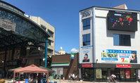 広島キャンパス新規開校のお知らせ