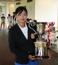 花田 華梨さん「日刊アマゴルフ」で優勝!