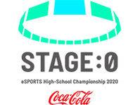 【STAGE:0】フォートナイト部門3位、リーグ・オブ・レジェンド部門ベスト4入り