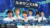 群馬県主催「第1回 U19eスポーツ選手権」3位入賞!