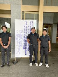 ゴルフ中部大会男子団体4位で全国大会出場!